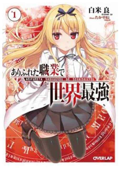 new manga to read