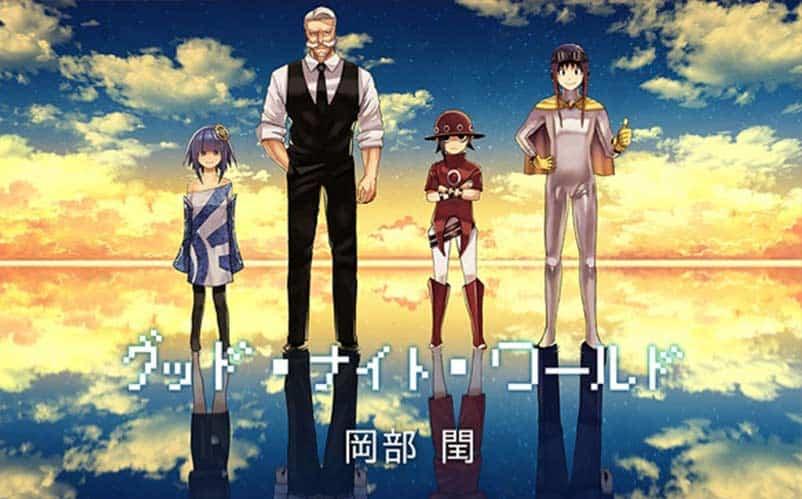 good night world manga