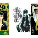 best horror manga