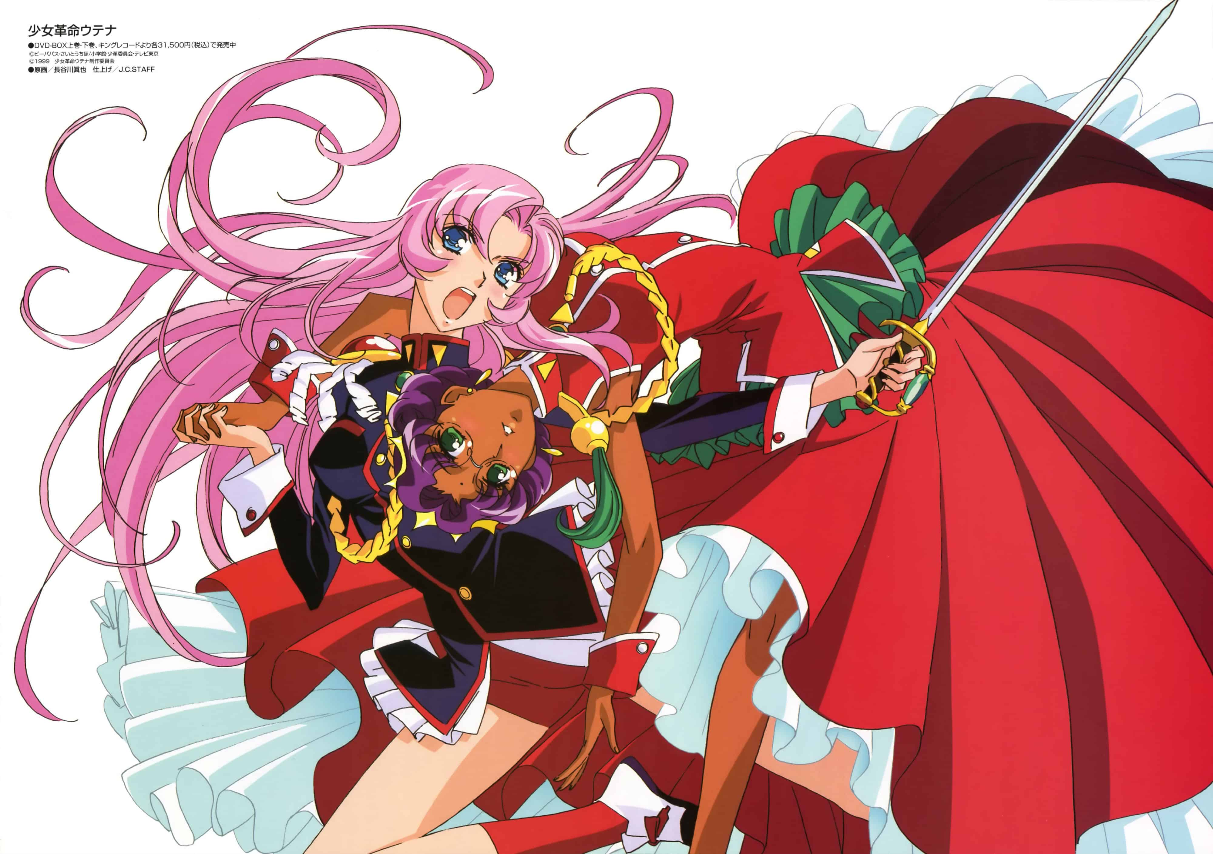8 Best Magical Girl Anime: The Ultimate List (8)