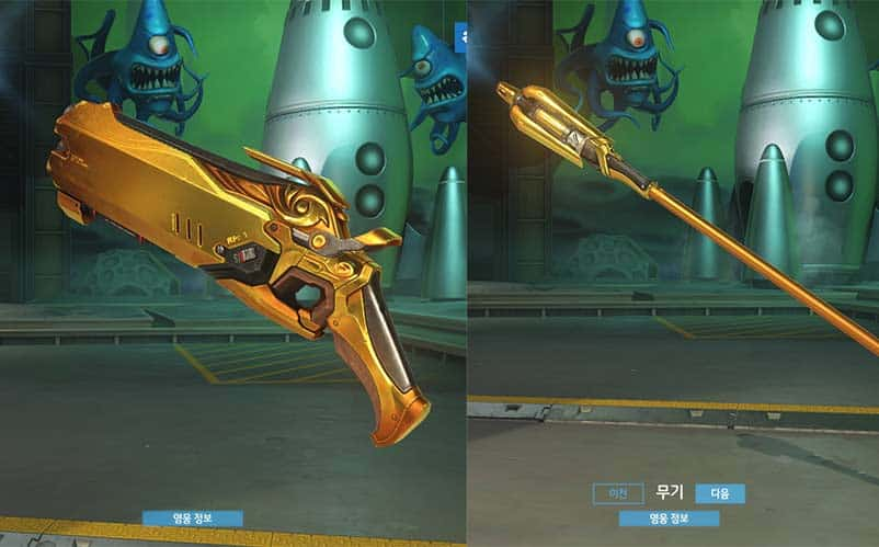Overwatch Gold Weapons and New Currency Leak