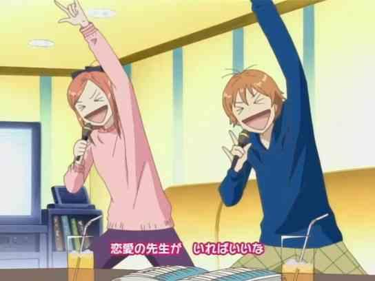 Risa Kozumi & Otani