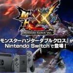 Monster Hunter XX Announced For Nintendo Switch