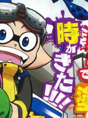 Splatoon Manga Series Is Coming To The West