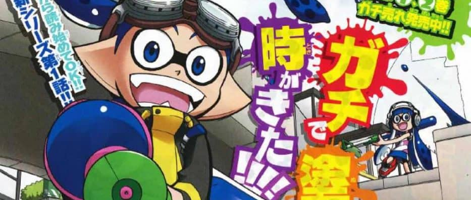 Splatoon Manga Series Is Coming To The West