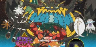 The Pokémon Company Might Be Teasing The Next Game