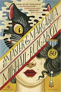 The Master and Margarita by Mikhail Bulgakov