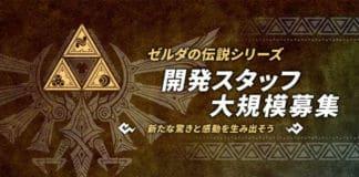 next Legend of Zelda game